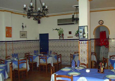 Mesón La Cartuja Cádiz Interior
