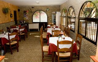 Restaurante Venta Los Tres Carriles Vejer