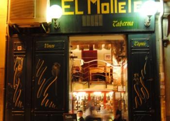 EL MOLLETE