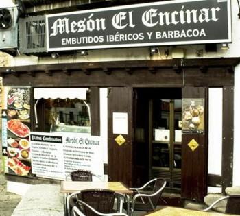 MESÓN EL ENCINAR