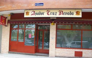 ASADOR CRUZ NEVADA
