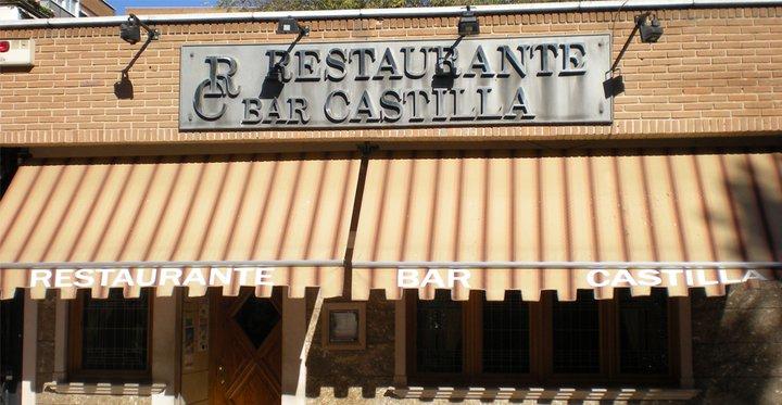 Restaurante castilla avda de cantabria 39 madrid - Casa de cantabria en madrid restaurante ...