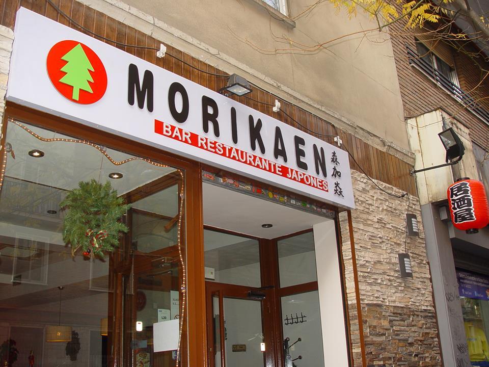 Morikaen calle hilari n eslava 17 madrid for Calle hilarion eslava