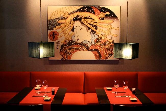 Restaurante Inari Madrid Pardiñas