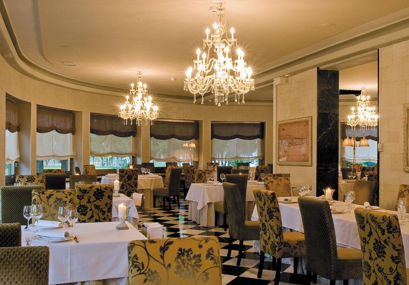 Hotel El Valles Briviesaca Restaurante