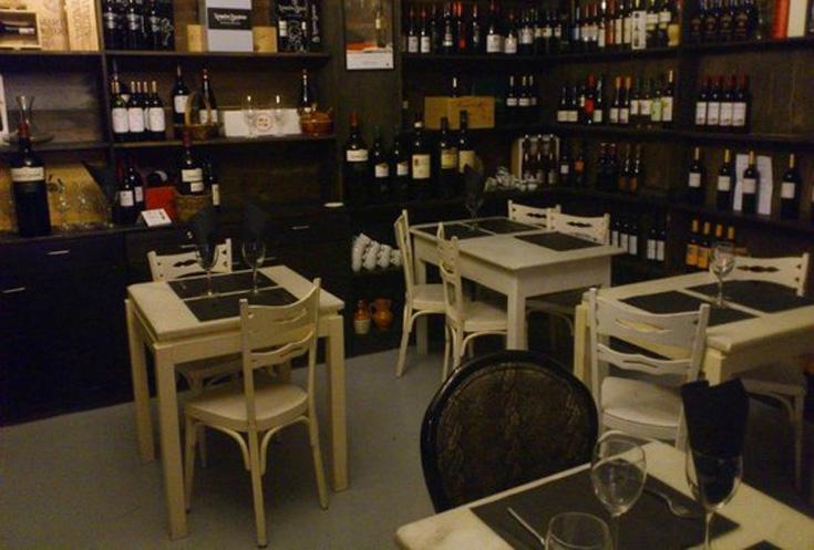 Restaurante La Pizarra Bilbao Vinos