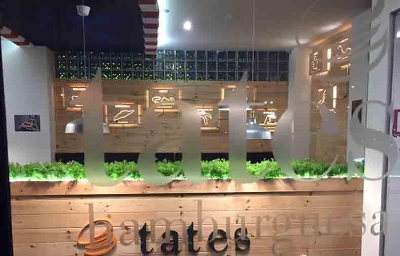 Tates Burger Alcala de Henares Madrid
