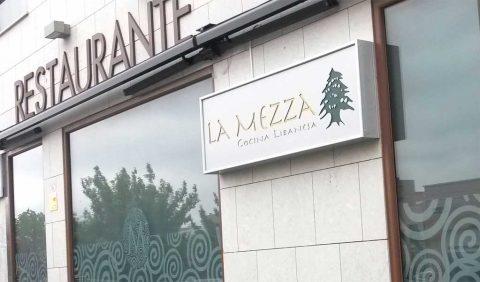 9abf33c10bec7 Descripción. La Mezza es un restaurante libanés situado en Las Tablas ...