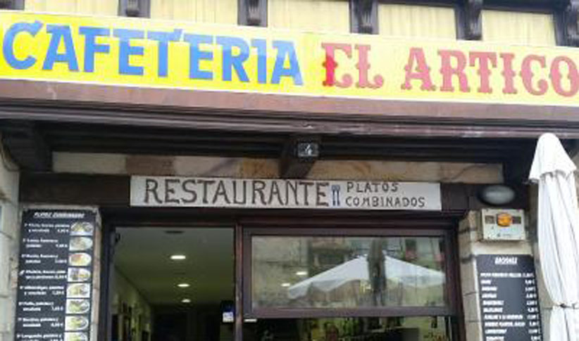 Restaurante El Artico Comillas Bar