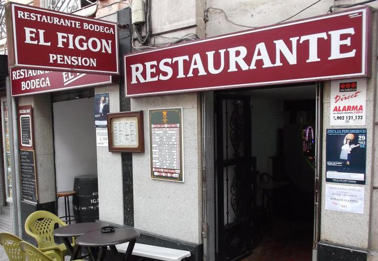 Restaurante El Figon Santander