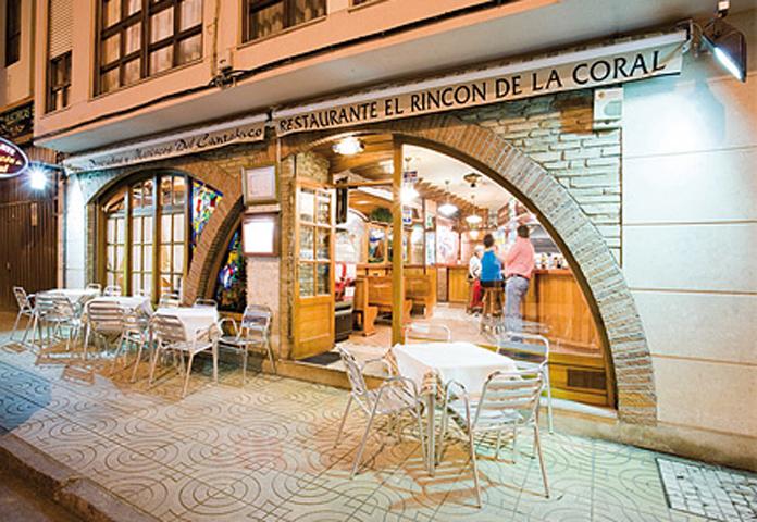 Restaurante El Rincon de La Coral