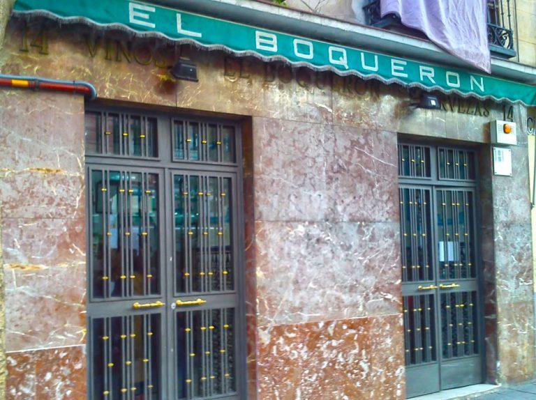 EL BOQUERÓN