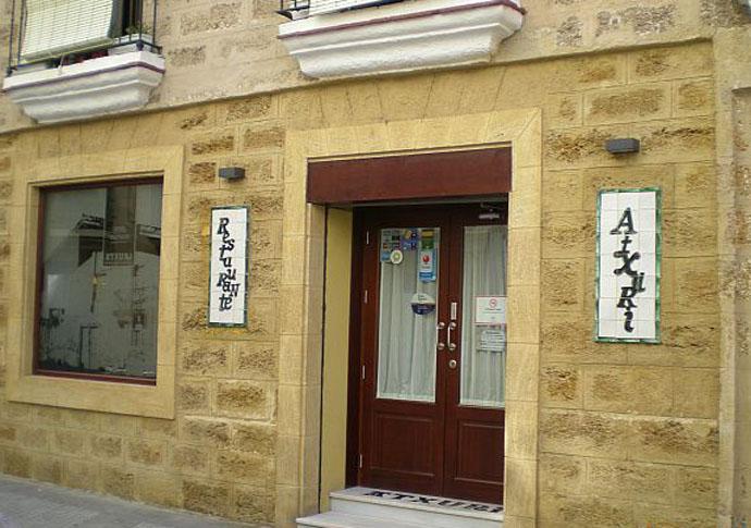 Restaurante Atxuri Cadiz Entrada