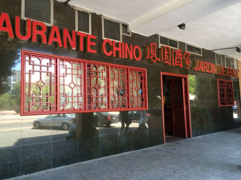 Jard n de fenix calle cruz de guadalajara 22 alcal de for Calle jardines getafe