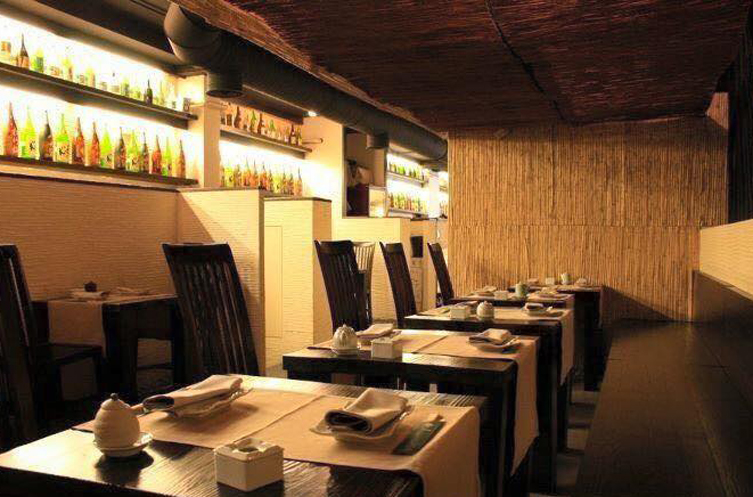 Sake Dining Himawari Madrid Bar