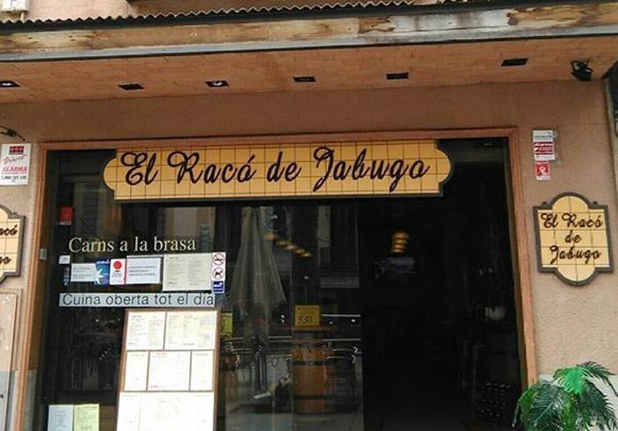 Restaurante El Raco del Jabugo Mataro