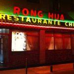 RONG HUA