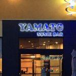 YAMATO SUSHI BAR
