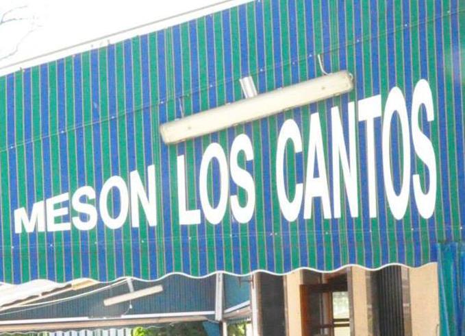 Meson Los Cantos Restaurante Alcorcon
