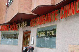 XING YUE